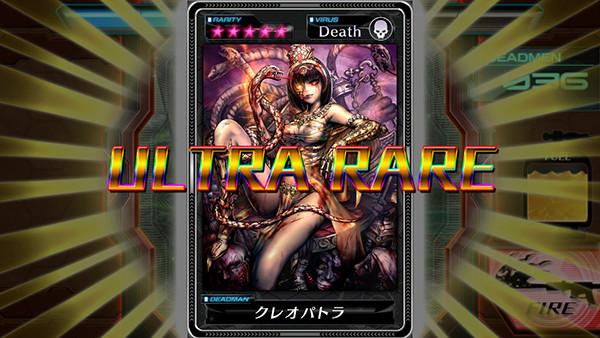 deadman_cross_04
