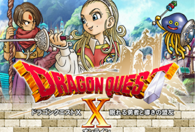 dragon_quest_x