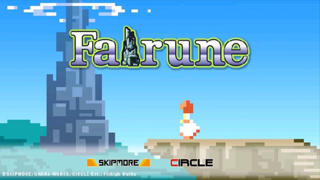 REVIEW: Fairune