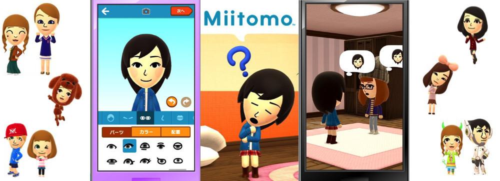 miitomo_02_wide
