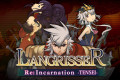 langrisser_reincarnation_tensei_wide