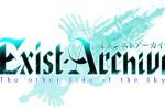 exist_archive