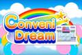 conveni_dream_02